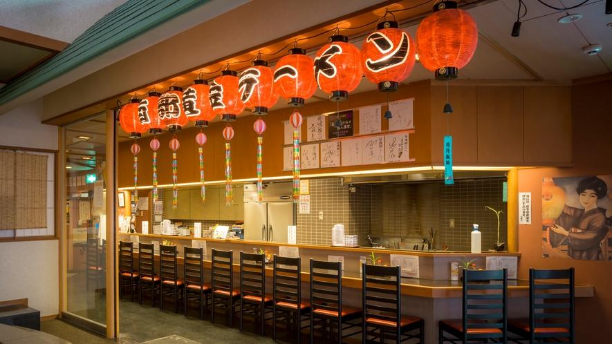 和食処「金の砂」 ※お夜食に気軽に立ち寄っていただけるお食事処(おひにち限定営業)。