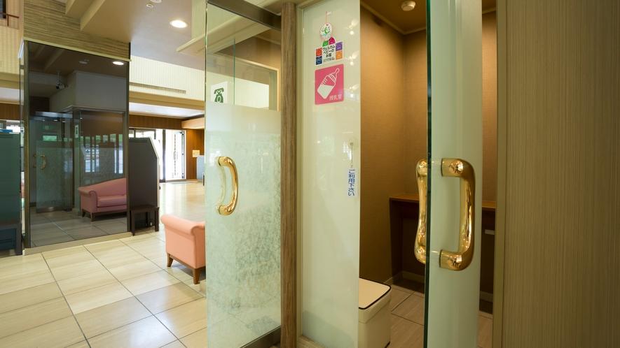 授乳室(4F) ※4階ロビーの他、1階・2階にご用意しております