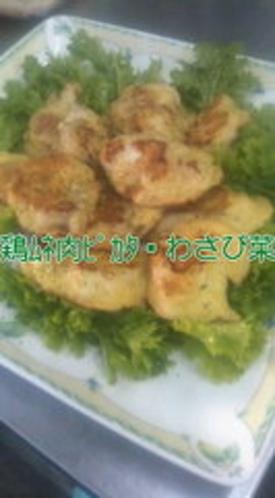 鶏胸肉ピカタ