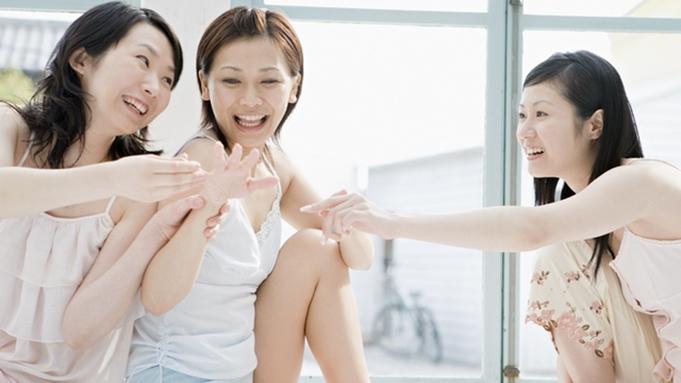 【温泉女子旅】ケーキ&カクテル付♪露天風呂付客室でちょっと贅沢な旅/ビュッフェ