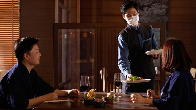 【スタンダード】1泊2食付き!こだわりの食材をシンプルに♪ヘルシービュッフェ