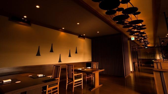 【朝は和定食】朝はゆっくりと料理茶屋で和定食を/和食「風の謌会席」