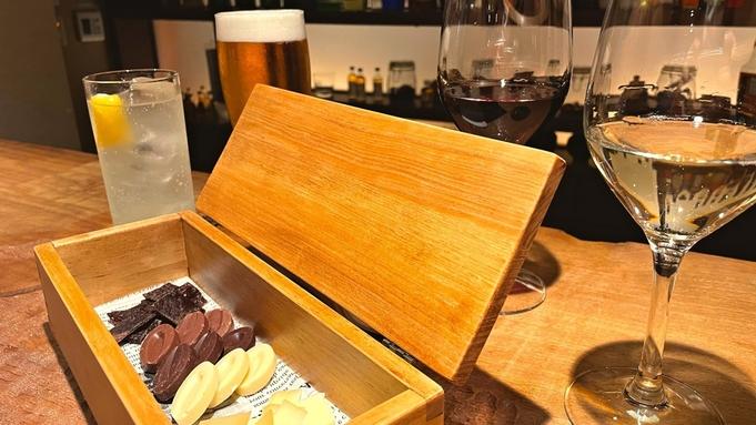 【お部屋で乾杯】おつまみ&ドリンク「お部屋飲みセット」付き/ビュッフェ