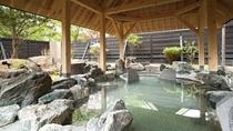 """◆露天風呂/お湯の柔らかさとしっとり感から""""美人の湯""""と呼ばれる支笏湖温泉"""
