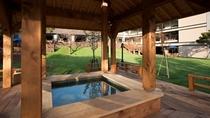 ◆足湯/中庭には、自由にご利用いただける足湯を設置。