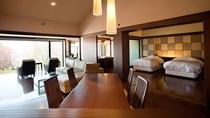 ◆【露天風呂付】特別室/リビングダイニングやミニキッチンなどを備えた水の謌最上級のお部屋(客室一例)
