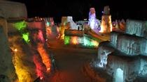 ◆氷濤まつり(過去イメージ)/ライトアップされた氷のオブジェは、まるで宝石箱のよう!