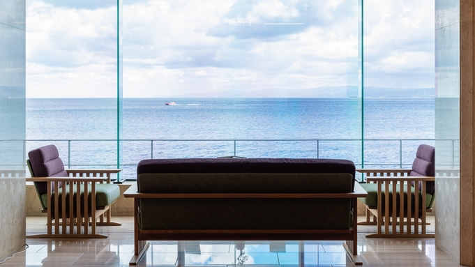 【秋冬旅セール】【贅沢プラン】海の見えるお部屋で最上級の贅沢を!特選会席★部屋食