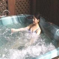 新露天風呂はジャグジー
