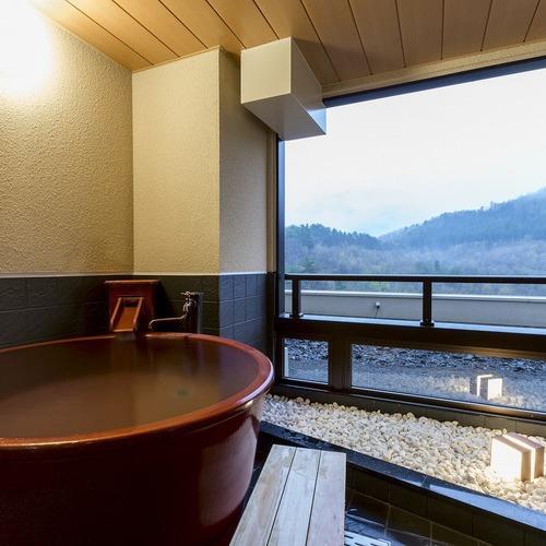 [千草・青藍・藤紫]:壺風呂