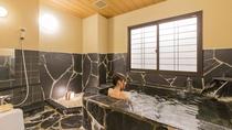 貸切風呂:岩風呂(2室)