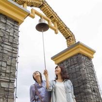 展望台・愛と幸福の鐘