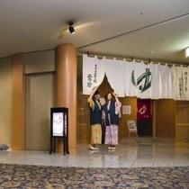 大浴場入口:洋風・和風二つの大浴場を御用意しております♪