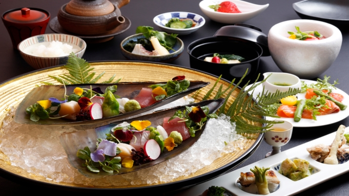 ◆食事と温泉を満喫できる◆0泊2食展望金泉貸切露天風呂付きプラン◆