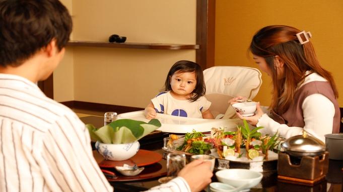 ◆赤ちゃんお泊りデビュー応援◆お部屋食×貸し切り露天風呂×ベビーバス×おむつ変え放題◆