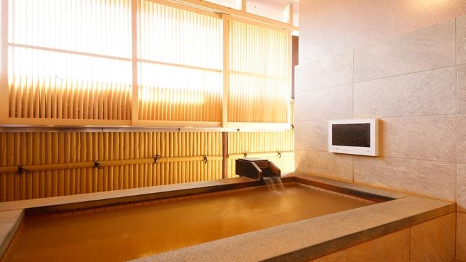 ◆〜安心と癒し〜密を避けての旅◆客室露天風呂付/金泉◆お食事はお部屋食・・・名湯有馬温泉を贅沢に満喫
