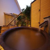 リニュアルオープンした壺風呂