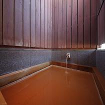 ◆展望金泉貸切露天風呂付◆大人気日帰り昼食休憩プラン♪