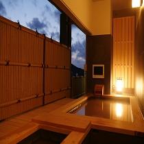露天風呂付き客室【杉の間】