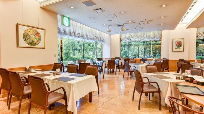 【 さき楽28 】早めのご予約で⇒2食付き7.700円〜!ご夕食は当ホテル自慢の≪和食郷土料理≫♪