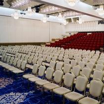【大ホール】中会場から大会場まで16パターンでご用意いたします。(要事前相談)