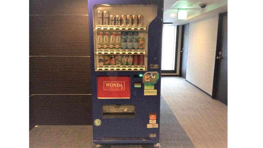 自動販売機(各フロアあり)