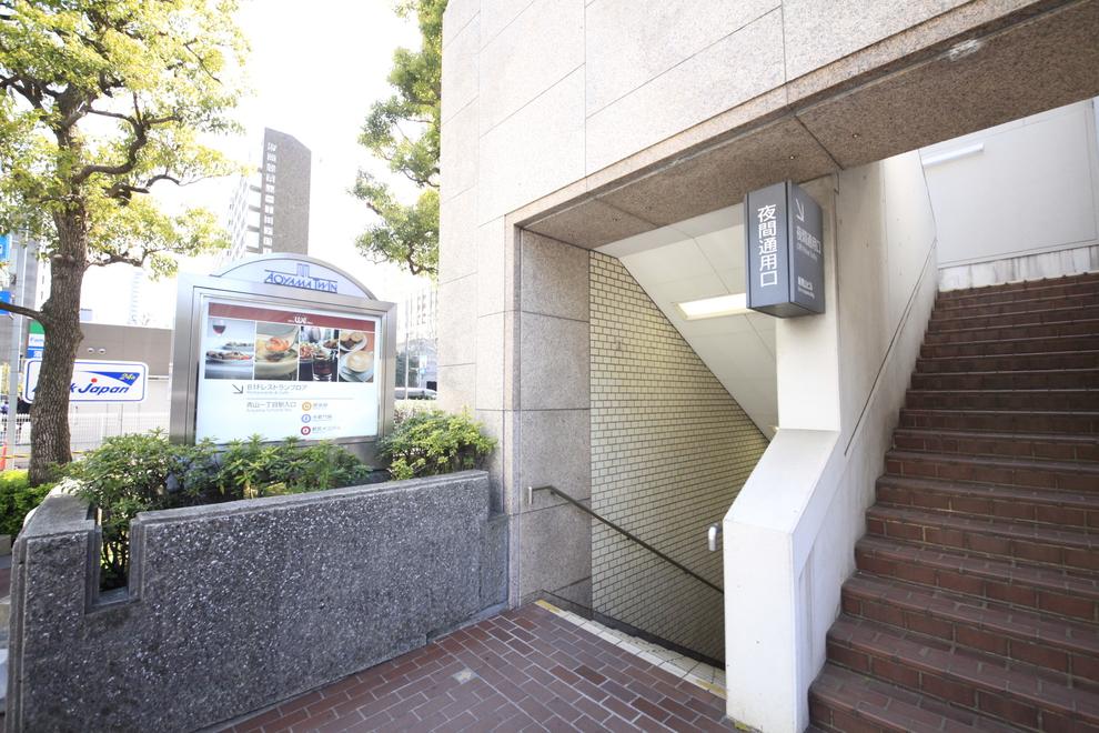アクセス(青山一丁目駅)(1)青山一丁目駅4番出口南を出て、右に進みます。