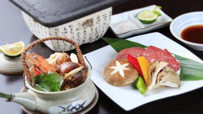 【秋の味覚の王様・松茸】 松茸の土瓶蒸し&牛溶岩焼きプラン