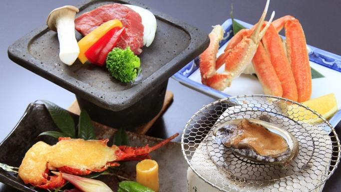 ■GoTo停止期間限定■10%OFF!牛フィレ肉と<伊勢海老・鮑・ズワイガニ>から2品が選べるプラン