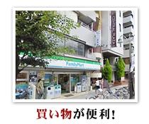 ホテル隣接FM