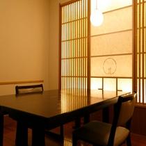 【施設】個室食事処 一例