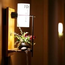 【部屋】特別室フロア「あかねの詩」