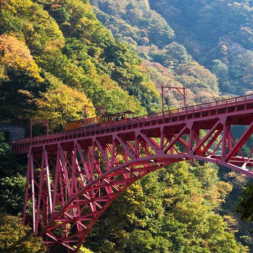 【周辺観光】 黒部峡谷トロッコ電車と新山彦橋