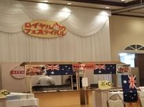ロイヤル肉のフェスティバルの準備風景