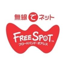 【210】フリースポット