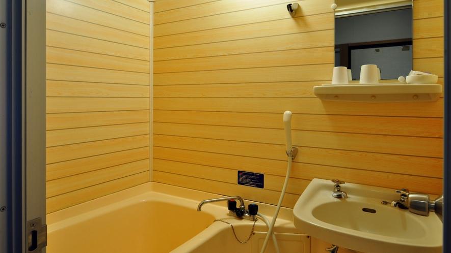 【和室10畳】バスルーム