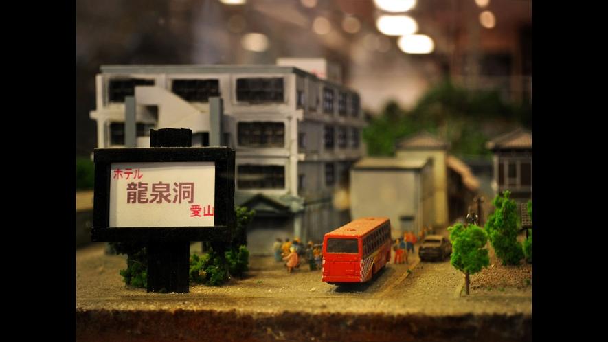 【ジオラマ】細部まで精巧に再現された岩泉町の中には当館の姿も。是非探してみてください。