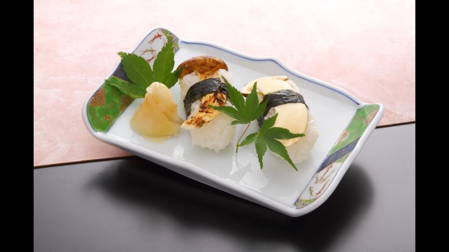 【前菜】岩泉まつたけ握り寿司