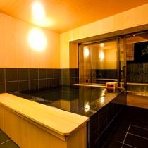 【露天風呂付客室】内湯の一例 源泉100%かけ流し♪