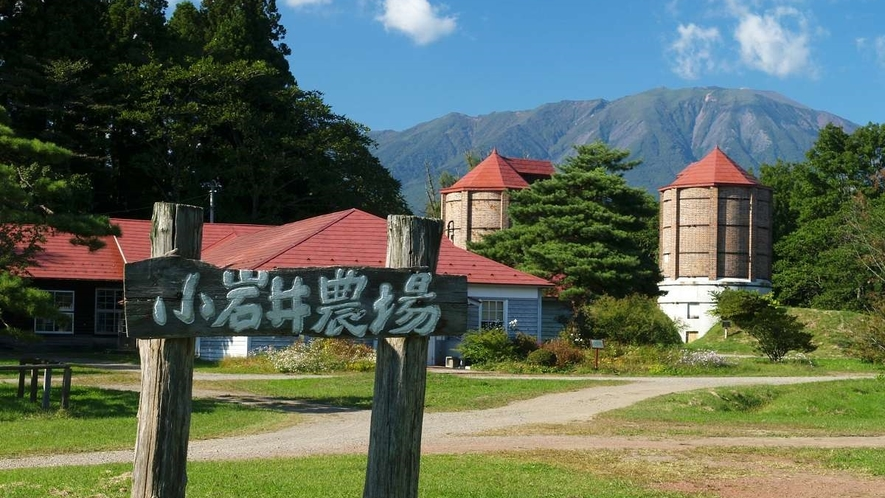 【周辺観光】小岩井農場