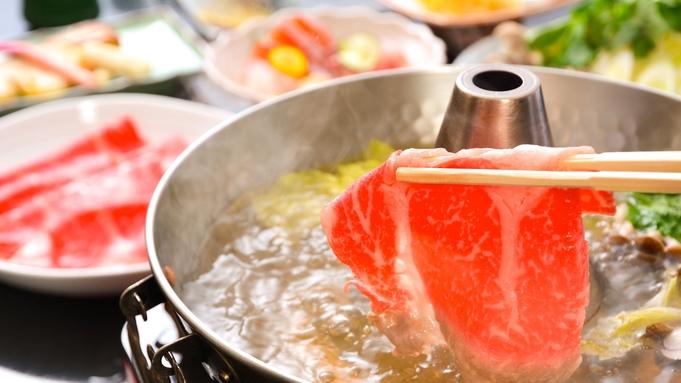 【前日までキャンセル料無料】予定が変わっても安心〜秋の草津旅〜選べるディナー
