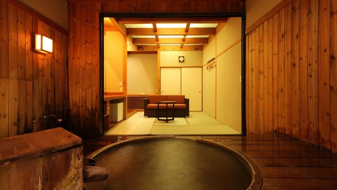 《食欲の秋・9月限定》【カップル】すき焼き会席&貸切露天風呂&色浴衣貸出付き♪