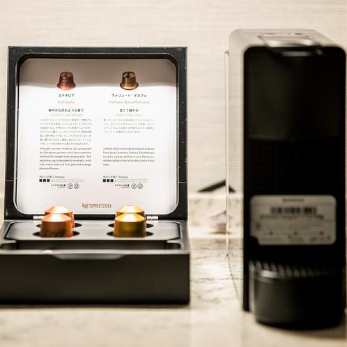 【テラス露天風呂付ツイン】お部屋にはコーヒー・エスプレッソマシンがあります