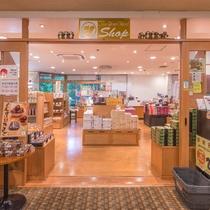 【ホテルショップ】群馬の名産品やホテルオリジナル商品など品数豊富にご用意。