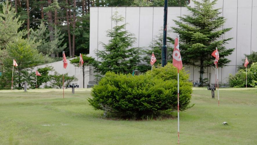 パターゴルフ ※4月下旬~11月