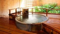 【貸切露天風呂/信楽焼】湯船は檜と信楽焼の2種類。