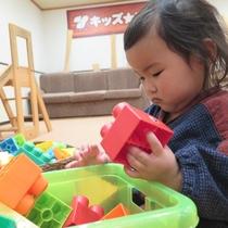 【キッズスペース】ちょっとした時間に小さなお子様が遊べるキッズスペース。