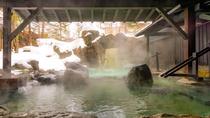【露天風呂/冬】雪見の露天風呂は格別。