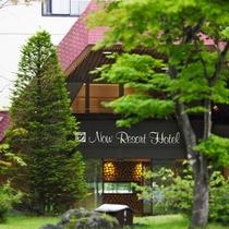 【外観/春夏】標高1200mの高原リゾート。