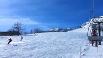 【草津温泉スキー場】ホテルからゲレンデへは無料シャトルバスで約1分。